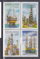 CHILI      1995      N °      1293 / 1296          COTE      3 € 20           (  Q 330 ) - Chile