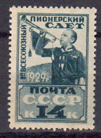 Russie URSS 1929 Yvert 422 * Neuf Avec Charniere - 1923-1991 UdSSR