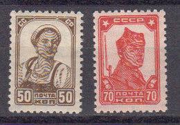 Russie URSS 1929 Yvert 433* 434* Neufs Avec Charniere - 1923-1991 URSS