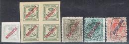Sellos Varios MARRUECOS Español 1914. Alfonso XIII Medallon Sobrecarga, Num 29-30-31 Y 32 */º - Spanish Morocco