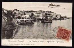 LA CANEE (Crète) Plan TOP Sur Le Quai Du Top- Hané. Belle Carte Oblitérée En 1904. SUPERBE - Kreta