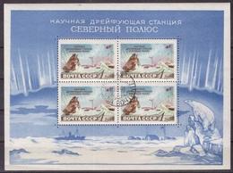 Russia, Foglietto Esplorazioni Polari Del 1958 Usato          -AN03 - 1923-1991 URSS