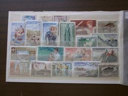 ROYAUME DU LAOS - Collections (without Album)