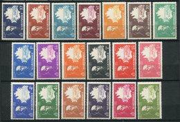 17983 MARTINIQUE N°199/217 * Effigie De Victor Schoelcher (1804-1893)    1945  TB/TTB - Unused Stamps
