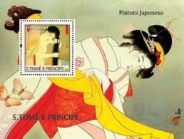 S. TOME & PRINCIPE 2004 - Japanese Paintings - Sao Tome Et Principe