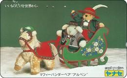 Japan Phonecard  Weihnachten Merry Christmas + Teddybär - Weihnachten