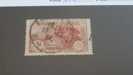 LOT502257 TIMBRE DE FRANCE OBLITERE N°231 - Oblitérés