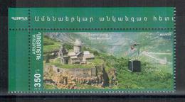 Armenien / Armenia / Arménien 2012 EUROPA ** - Europa-CEPT