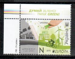 Ukraine 2016 EUROPA ** - 2016