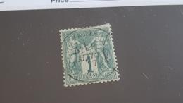 LOT502293 TIMBRE DE FRANCE OBLITERE N°61 - 1876-1878 Sage (Type I)