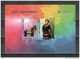 Georgien / Georgia / Géorgie 2015 Block / Souvenir Sheet EUROPA ** - 2015