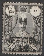 Perse Iran 1885-87 N° 47 Nasser-Edin Shah Qajar Surchargé OFFICIEL (G12) - Irán