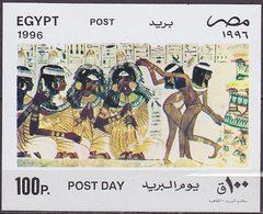 Bloc Feuillet Neuf ** N° 59(Yvert) Egypte 1996 - Journée De La Poste - Blocks & Kleinbögen