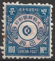 Corée 1884  N° 5 MH Petite Rousseur (F22) - Korea (...-1945)