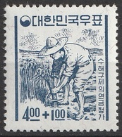 Corée Du Sud 1963 N° 387 NMH Symboles Nationaux - Soulagement Des Inondations (F22) - Korea (Zuid)
