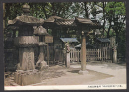 115685/ KOBE, Tomb Of Kusunoki Masashige - Kobe