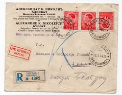 1940 YUGOSLAVIA,SERBIA,BELGRADE TO ARILJE,REGISTERED COVER,RETURNED TO SENDER - 1931-1941 Regno Di Jugoslavia