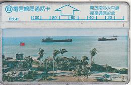 TAIWAN - ITA Telecard(D 5041), CN : 547F, Used - Taiwan (Formosa)