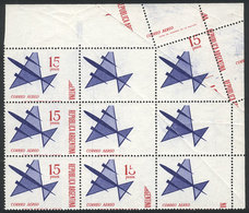 ARGENTINA: GJ.1338A, 1965 15P. Stylized Airplane, Corner Block Of 9 With Very Notable Perforation And Printing Varieties - Poste Aérienne