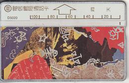 TAIWAN - ITA Telecard(D 5020), CN : 525G, Used - Taiwan (Formosa)