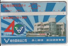 TAIWAN - Vitalon, ITA Telecard(A603A11), CN : 622A, Used - Taiwan (Formosa)