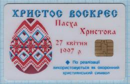 UKRAINE / KYIV / Phone Card / Phonecard / Easter 04/27/1997. Christ Is Risen! 04/97 - Ucraina