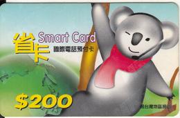 TAIWAN - Teddy Bear, MIT(Mercury Infdormation Technology Prepaid Card $200, Exp.date 30/09/03, Used - Taiwan (Formosa)