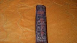 LIVRE TRES ANCIEN DE 1770...TOME SECOND DICTIONNAIRE HISTORIQUE DES CULTES RELIGIEUX ETABLIS DANS LE MONDE DEPUIS SON OR - Dictionaries