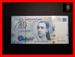 TUNISIA 10 Dinars 20.3.2013 P. 96    UNC - Tunisia