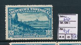 SPAIN YVERT 623 LH - 1931-Heute: 2. Rep. - ... Juan Carlos I