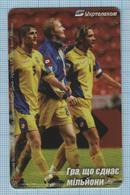 UKRAINE Phonecard Ukrtelecom Phone Card Football. Soccer Players. National Teams Of Denmark And Ukraine. 11/05 - Ucraina