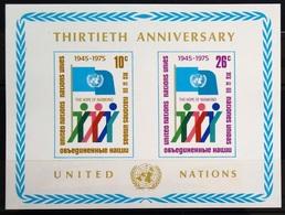 NATIONS-UNIS  NEW YORK                   B.F 6                    NEUF** - Blocks & Kleinbögen