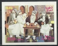 Iraq 2002 Mi Bl 108 MNH ( ZS10 IRQbl108 ) - Musique