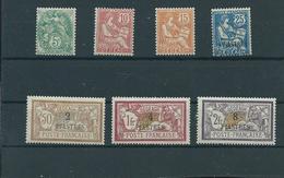 France Timbres Dedeagh Dedeagatz Set Mnh Sg67a /74  1902 - Dedeagh (1893-1914)