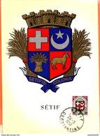 """Algérie / France;FDC 1er Jour;1958;CPA """"armes De Sétif """" TP République Française - Algeria (1924-1962)"""