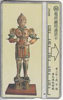 TAIWAN - ITA Telecard(D 5068), CN : 572D, Used - Taiwan (Formosa)