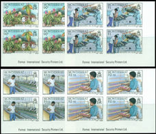 MONTSERRAT 1985 Industry Sea Island Cotton IMPERF.CORNER 4-BLOCKS:4 (16 Stamps) - Montserrat