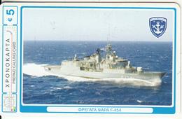 "GREECE - Navy/Frigate ""Psara F-454"", Petroulakis Prepaid Card 5 Euro, Used - Boats"