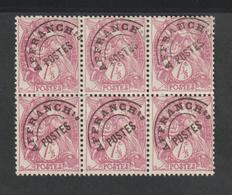 Préoblitérés     -  N° 42 B   -     1922 -  47   - 7c1/2  Lilas -       Neuf Sans Charnière  - - Préoblitérés