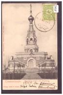 TURQUIE - CONSTANTINOPLE - MONUMENT RUSSE - B ( PLI D'ANGLE ) - Turkey