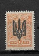 Russia/Ukraine 1918-19 Civil War, Kiev Issue Trident 1k, Signed,VF MNH**OG (OLG-2) - Ukraine & West Ukraine