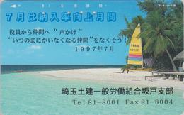 Télécarte JAPON / 110-309 - Plage Bateau Palmier - Ship Beach Palm Tree JAPAN Phonecard  - MD 440 - Boats