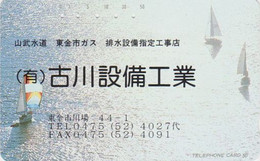 Télécarte JAPON / 110-503 - Paysage Marin - BATEAU - SHIP JAPAN Phonecard  - SCHIFF - MD 441 - Boats