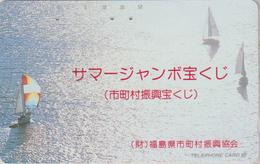 Télécarte JAPON / 110-515 - Paysage Marin - BATEAU Voilier - Sailing SHIP JAPAN Phonecard  - SCHIFF - MD 442 - Boats