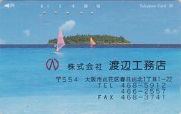 Télécarte JAPON / 110-516 - BATEAU Sport SURF -  SHIP SURFING JAPAN Phonecard  - SCHIFF - MD 443 - Boats