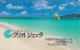 Télécarte JAPON / 110-531 - BATEAU Voilier - Sailing SHIP JAPAN Phonecard  - SCHIFF - MD 444 - Boats