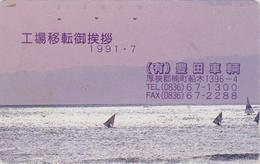 Télécarte JAPON / 110-532 - BATEAU Voilier - Sailing SHIP JAPAN Phonecard  - SCHIFF - MD 445 - Boats