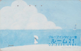 Télécarte JAPON / 110-535 - Peinture - BATEAU Voilier - Sailing SHIP  - Painting JAPAN Phonecard  - SCHIFF - MD 445 - Boats