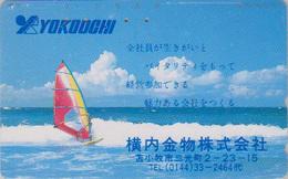 Télécarte JAPON / 110-548 - BATEAU Sport SURF - SHIP SURFING JAPAN Phonecard  - SCHIFF - MD 446 - Boats