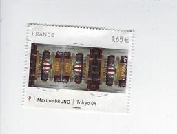 Série Artistique Maxime Bruno 4837 Oblitéré 2014 - Oblitérés